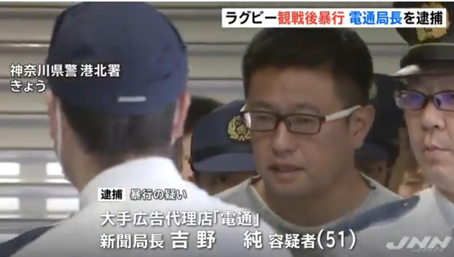 吉野 由美 容疑 者 唸声事件の顔とストリートビュー/葛飾 新宿の都営アパートの冷蔵庫から遺体・・・